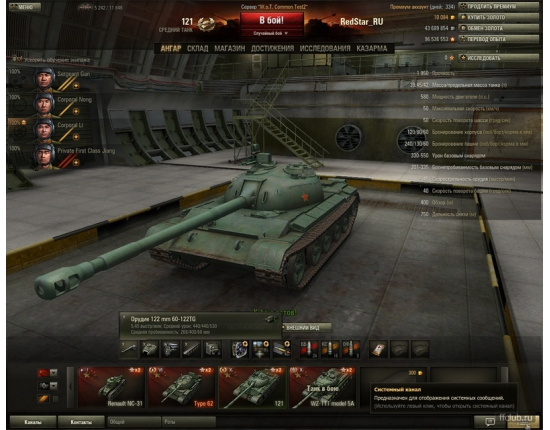 �������� world of tanks type 59 � world of tanks