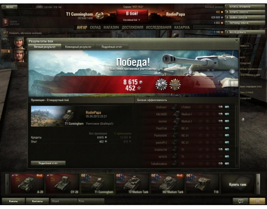 Картинки world of tanks в hd quad 1