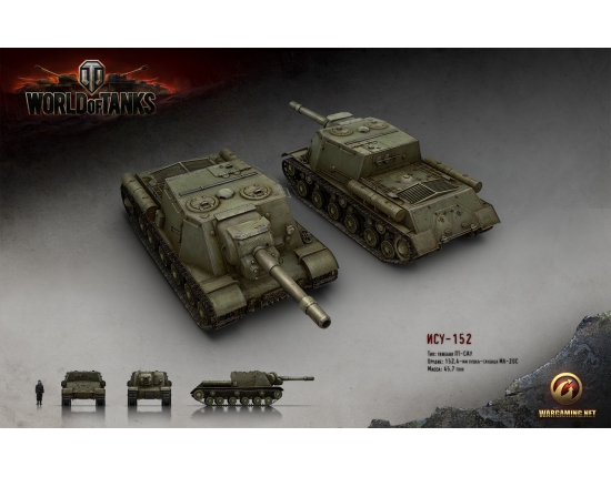Картинки world of tanks ису-152