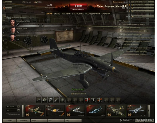 Картинки world of tanks и world of warplanes 3