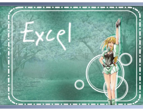 �������� �� ���� excel 3