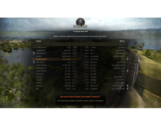 �������� world of tanks ��-8 2014