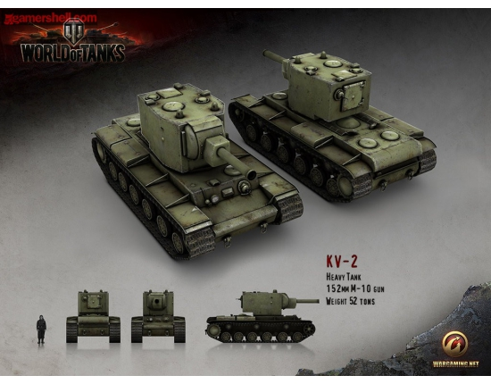 �������� world of tanks ��-2 2