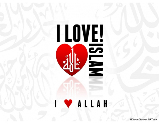 Картинки i love you islam 1