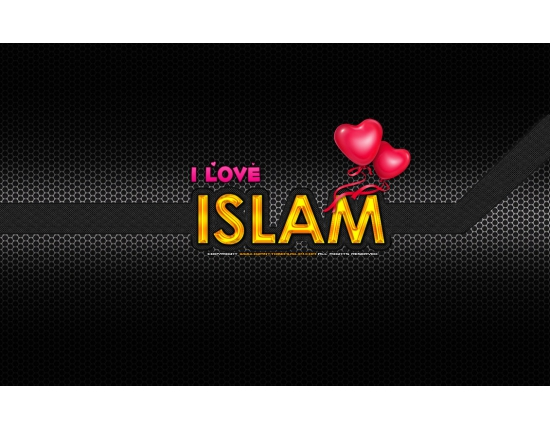 Картинки i love you islam 3
