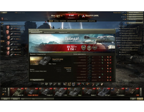 �������� world of tanks ����� ��� ���������