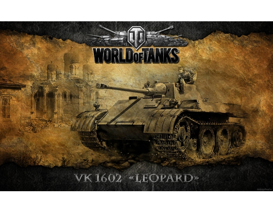 Картинки world of tanks для вк 5