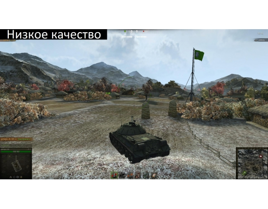 Картинки world of tanks 0.8.10 3