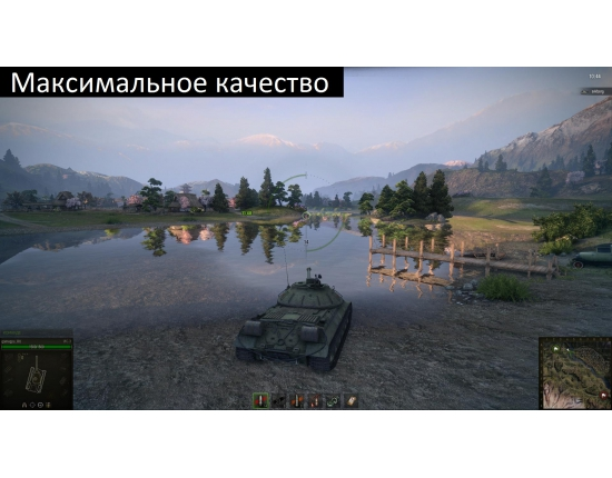 Картинки world of tanks 0.8.10 5