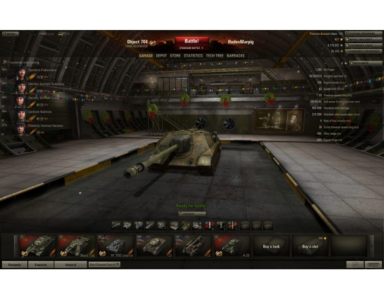 Фото на аву world of tanks