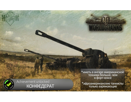 Фото на аву world of tanks 3