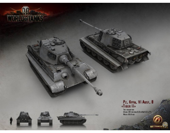 �������� world of tanks tiger ii 5