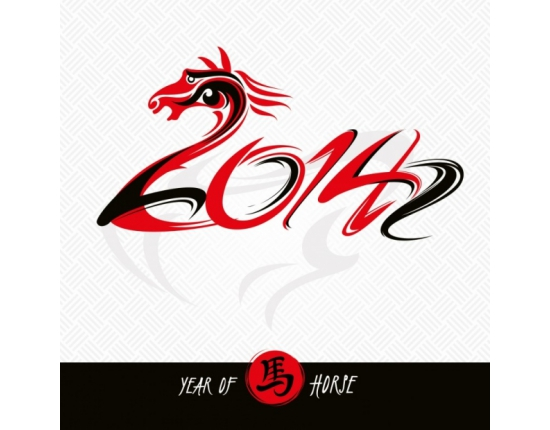 Kartinki 2014 year of the horse 3