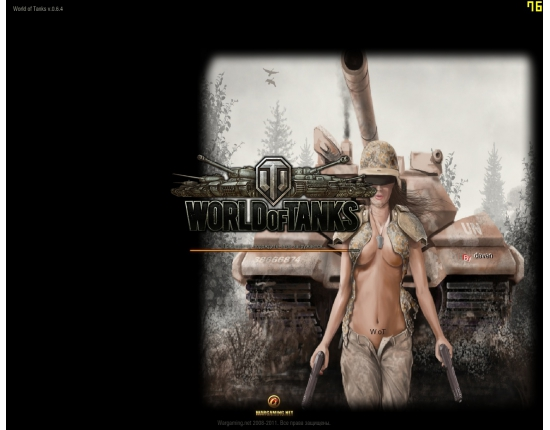 ���������� �������� world of tanks �� ������� ���� 4