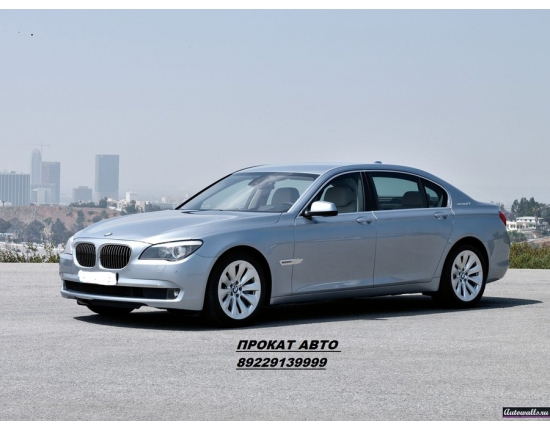Bmw photo and price 5
