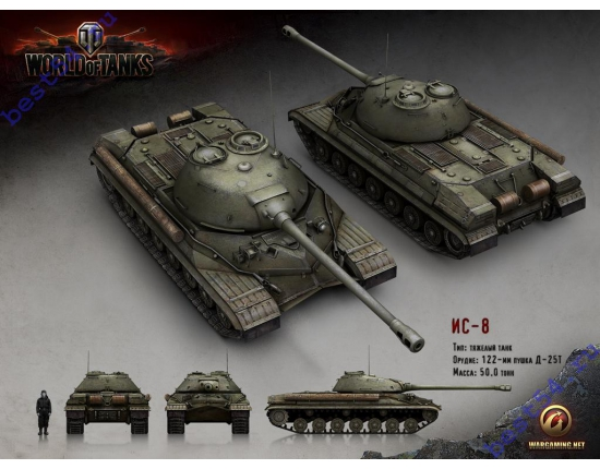 Картинки world of tanks ис-8 5