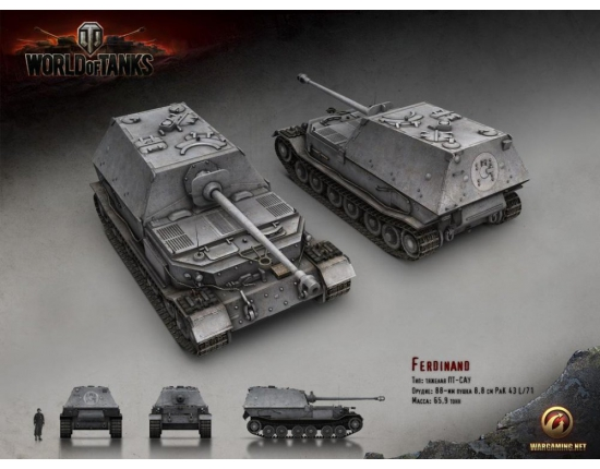 �������� world of tanks ���� 1