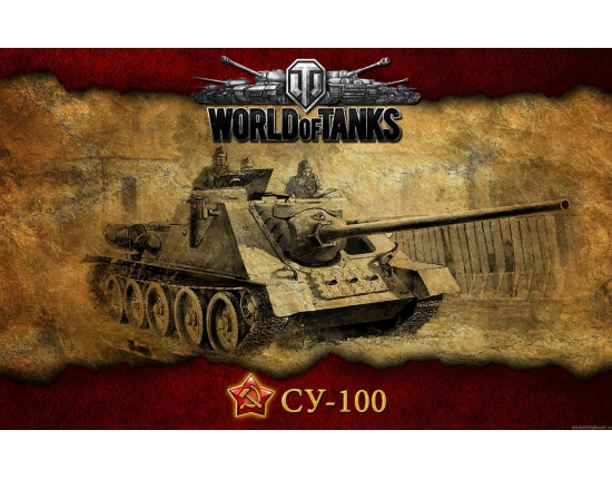 �������� ������ world of tanks ���� ��� ������� ���������� 5