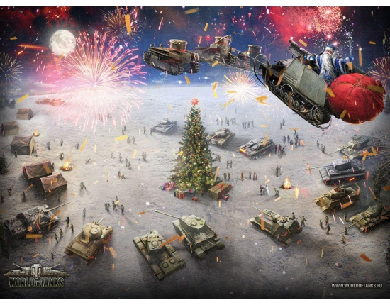 Картинки world of tanks елка 5