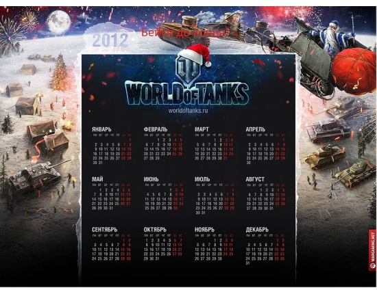 ������� �������� world of tanks 360x640 2