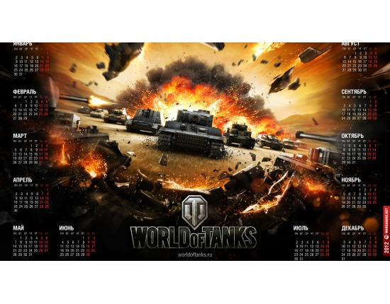Картинки world of tanks на аватарку 4