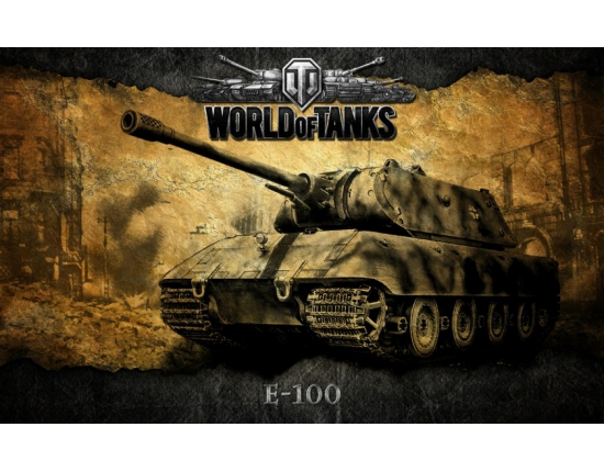 Картинки world of tanks е100 1