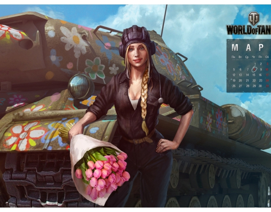 �������� world of tanks � ���������