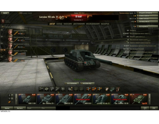 Картинки для клана в world of tanks моды 5
