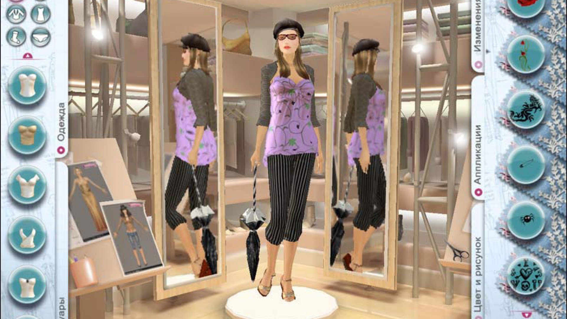 Fashion icon game for pc