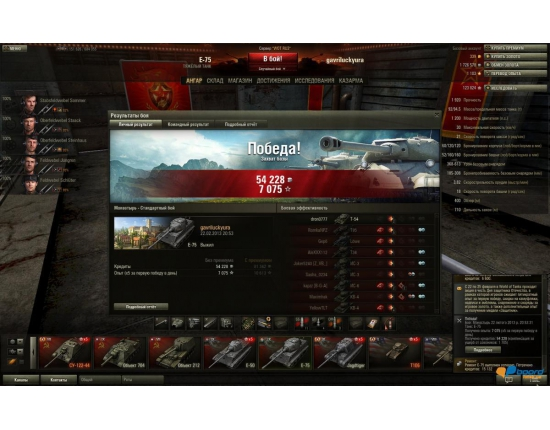 Картинки world of tanks лёва 5