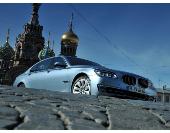 Image bmw serie 7 2