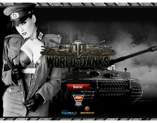 Картинки из world of tanks шкурки