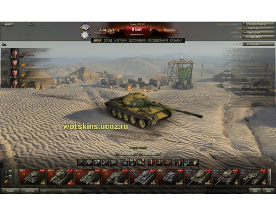 Картинки world of tanks ангар 13 1