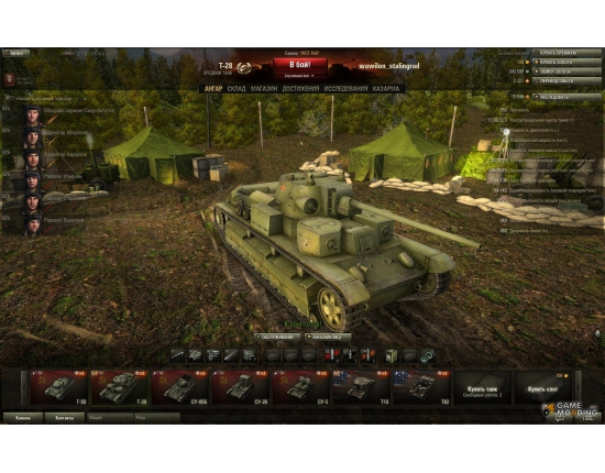 Картинки world of tanks ангар 13 2