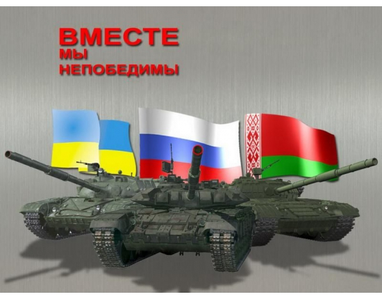 Картинки world of tanks бат чат nekto.me 2