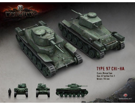 World of tanks ���� ������ �������� 1