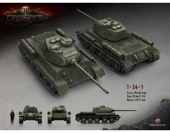 World of tanks ���� ������ �������� 5