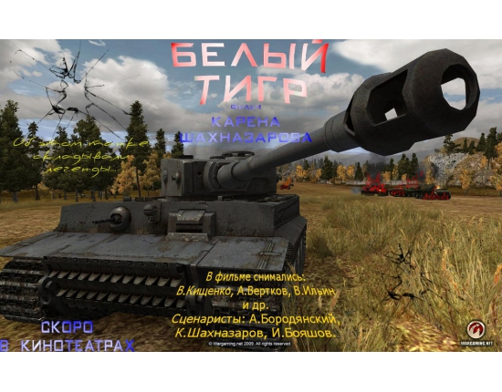 Картинки world of tanks бесплатно