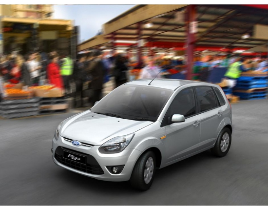 Photo of ford figo car