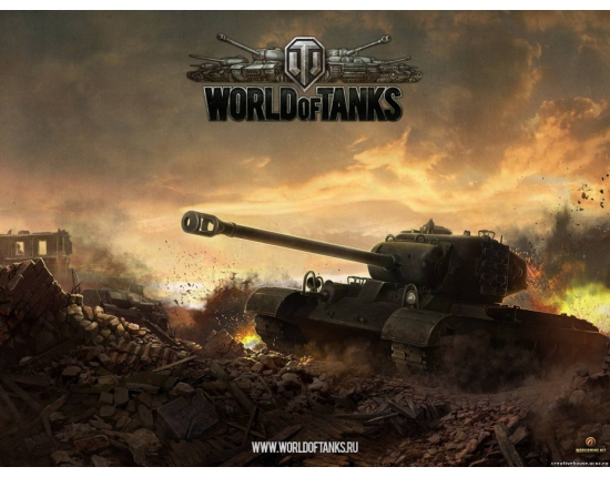 �������� � ���� �������� world of tanks 4