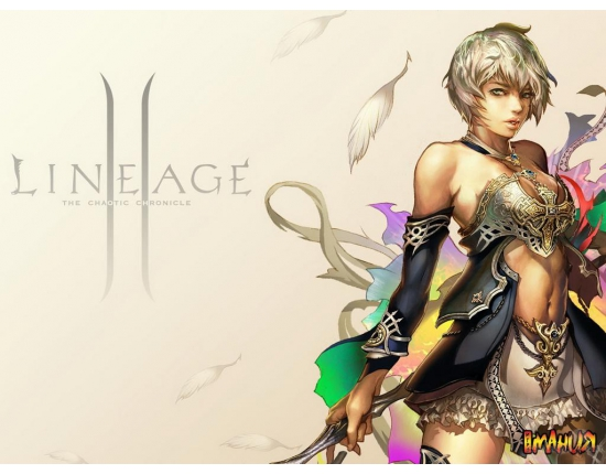 �������� �� ���� lineage 2 3