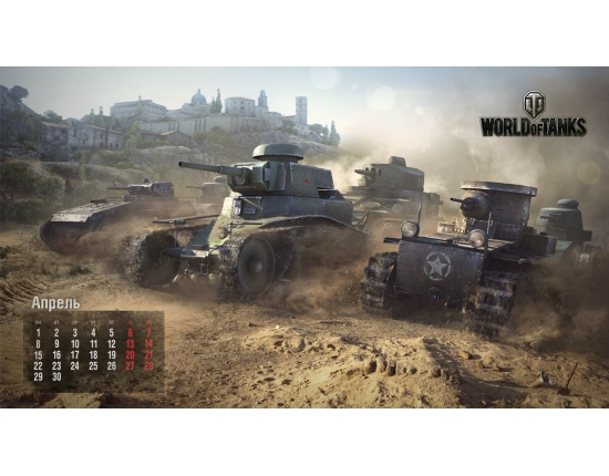 �������� world of tanks 2048 ���� � ������ � 1152 ���� � ������