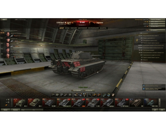 World of tanks ���� �������� ������ �������� �� ������� ���� 2