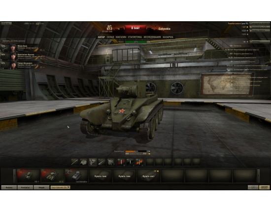World of tanks ���� �������� ������ �������� �� ������� ���� 3