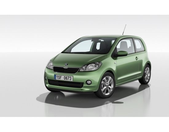 Photo skoda citigo 1