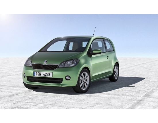 Photo skoda citigo 3