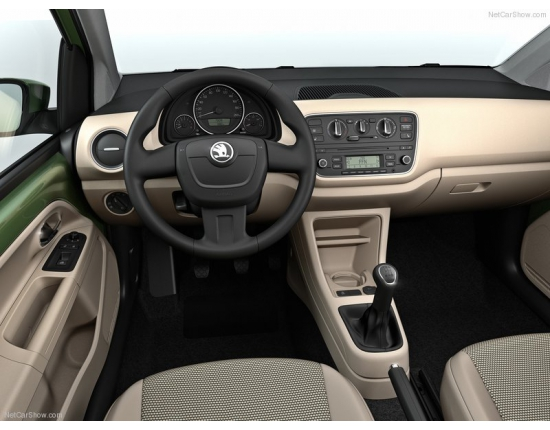 Photo skoda citigo 4