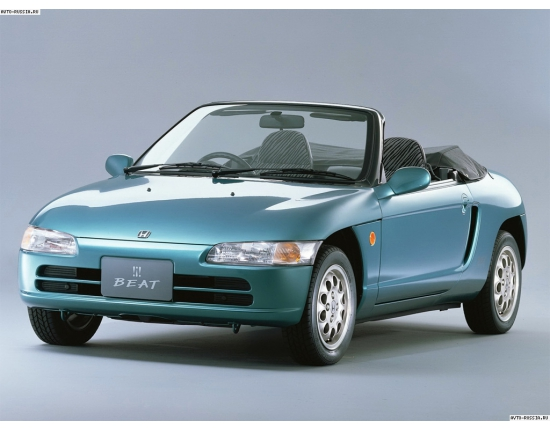 Photo honda beat
