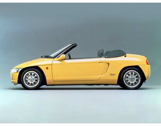 Photo honda beat 4