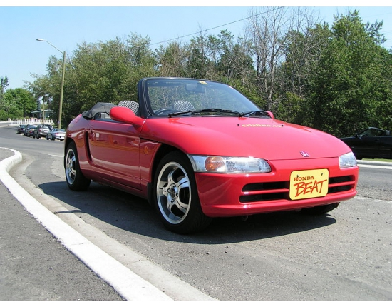 Photo honda beat 5